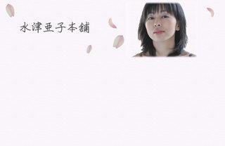 honpo-top201208最終行楷書.jpg